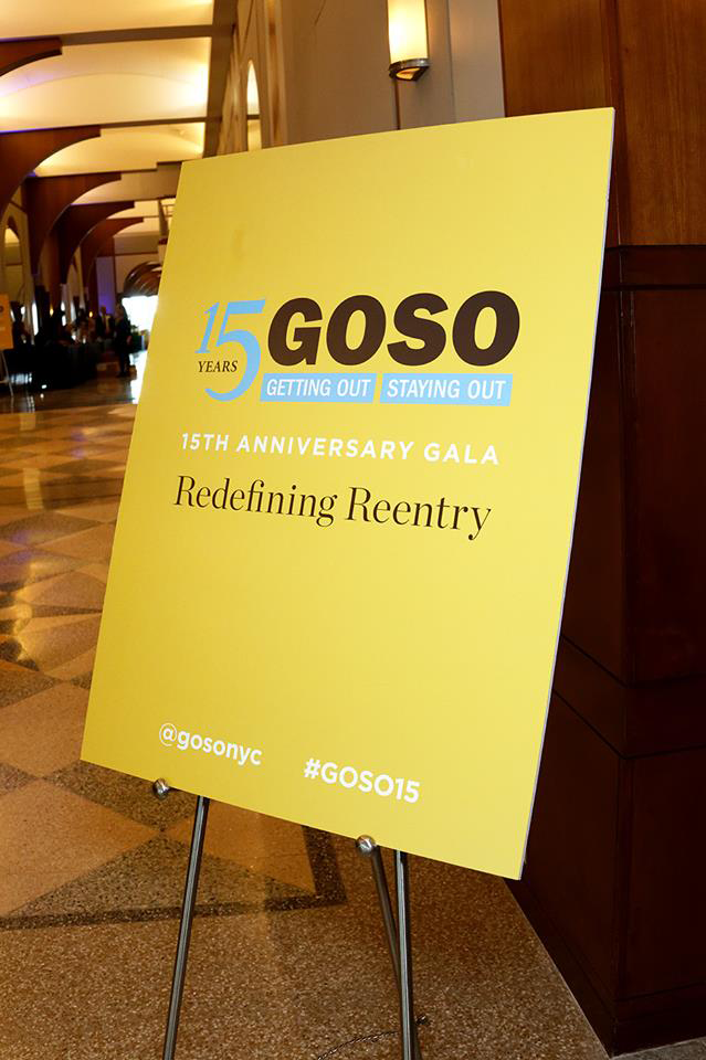Entrance to Pier 60 at the 15th Anniversary GOSO gala